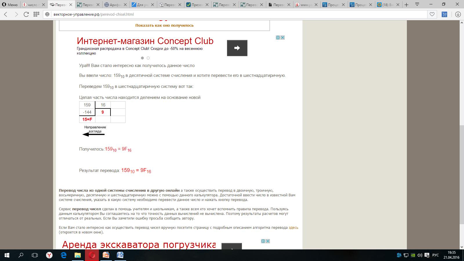 hello_html_3cc9d34e.png