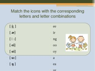 Match the icons with the corresponding letters and letter combinations [ i: