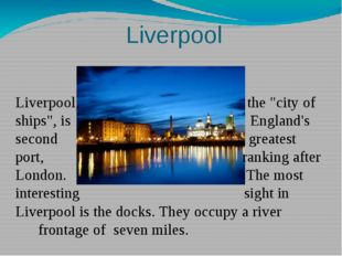 """Liverpool Liverpool, the """"city of ships"""", is England's second greatest port,"""