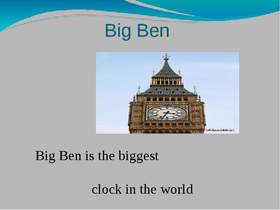 Big Ben Big Ben is the biggest clock in the world Биг Бен – крупнейшие часы в...