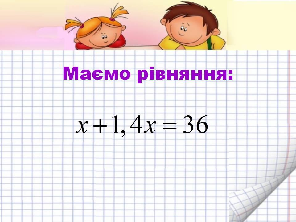 hello_html_1a803cb8.jpg
