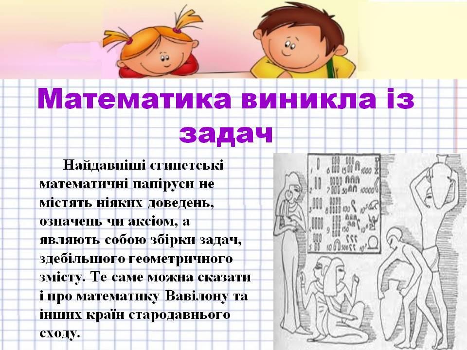 hello_html_214b9956.jpg