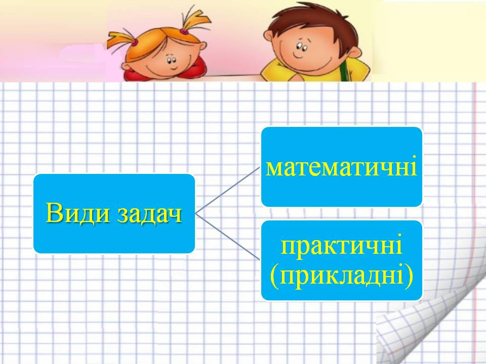 hello_html_3baae741.jpg