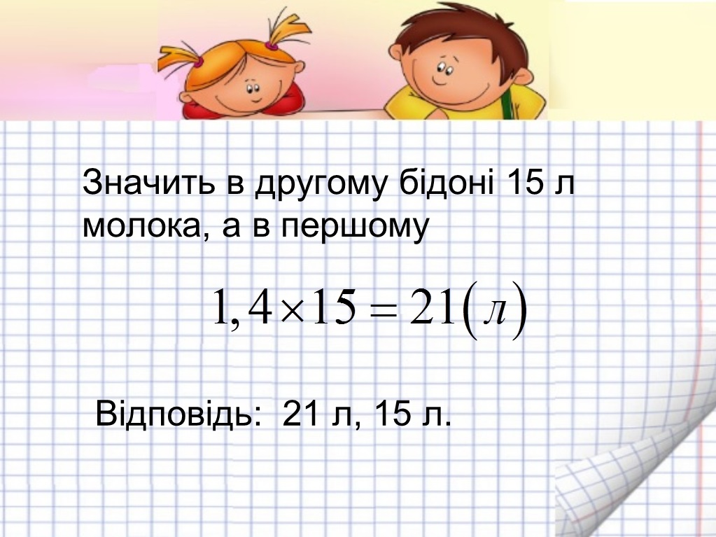 hello_html_51c5996b.jpg