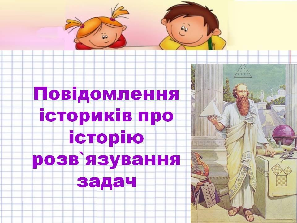 hello_html_7f802493.jpg