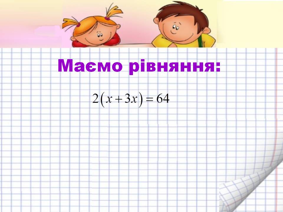 hello_html_m11449551.jpg