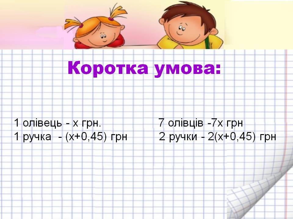 hello_html_m2eb1fa21.jpg