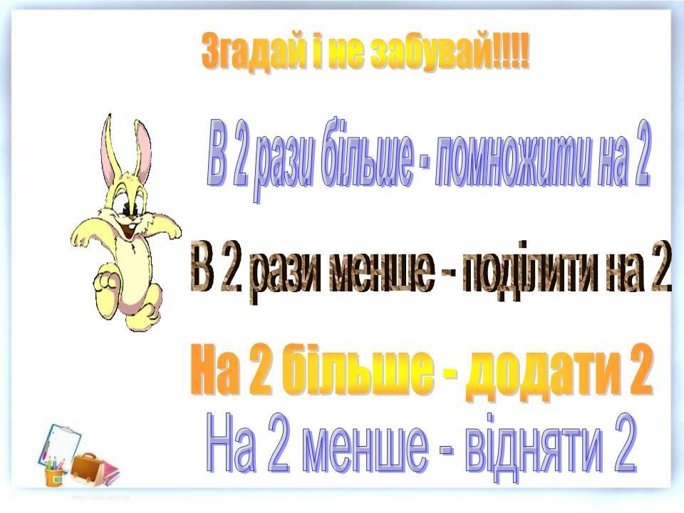 hello_html_m2eb772aa.jpg