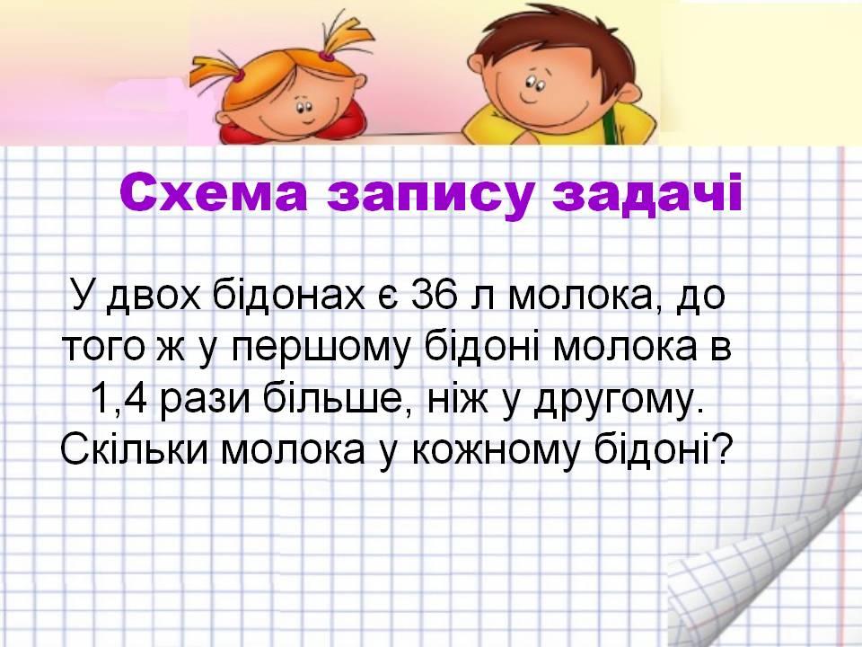 hello_html_m34eb27a3.jpg