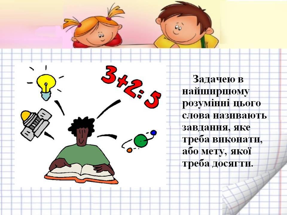hello_html_m5a438168.jpg