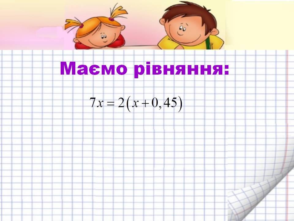 hello_html_m7ed521d4.jpg