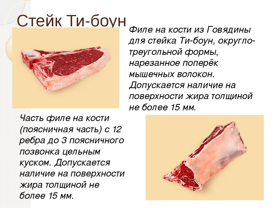 Что приготовить из костей говядины