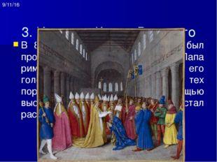 Завоевательные походы императора оправдывались расширением христианского мир