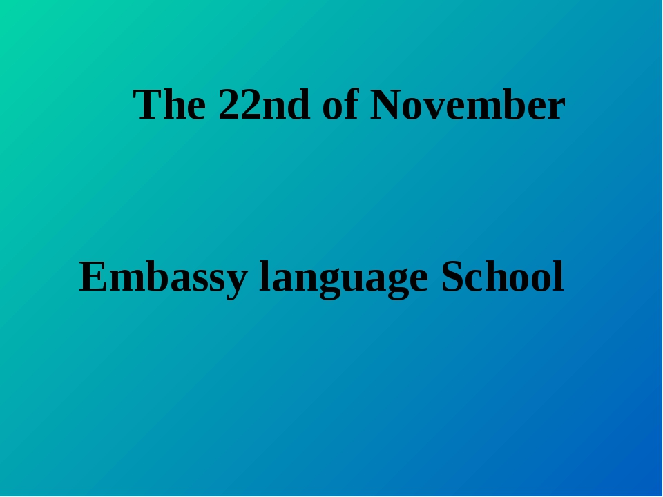 The 22nd of November Embassy language School
