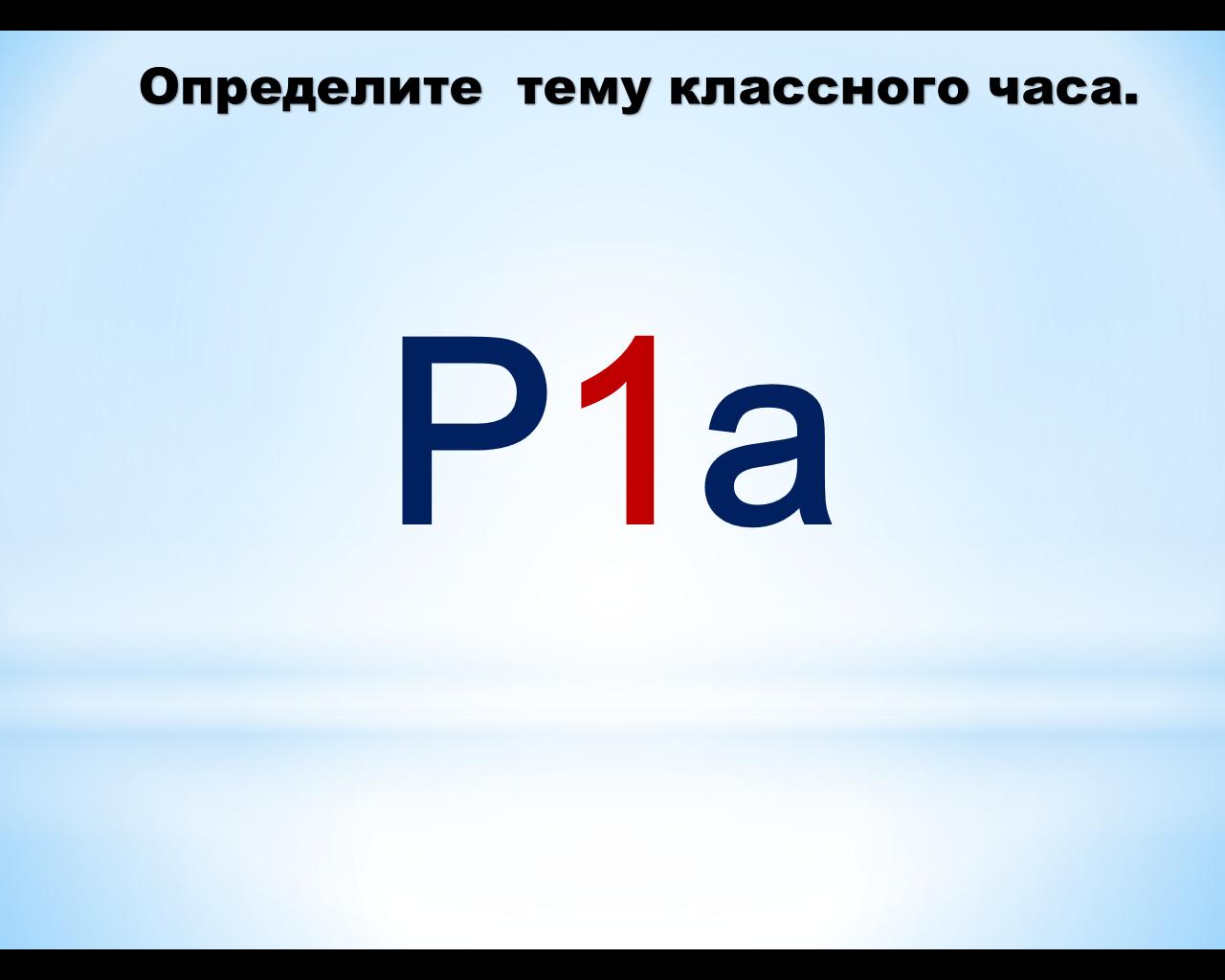 hello_html_m7f9e32f1.png