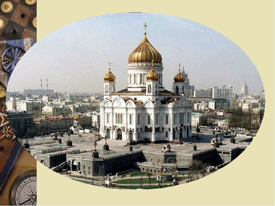 В конце 19 века в Москве на деньги, собранные по всей России, был сооружён п...