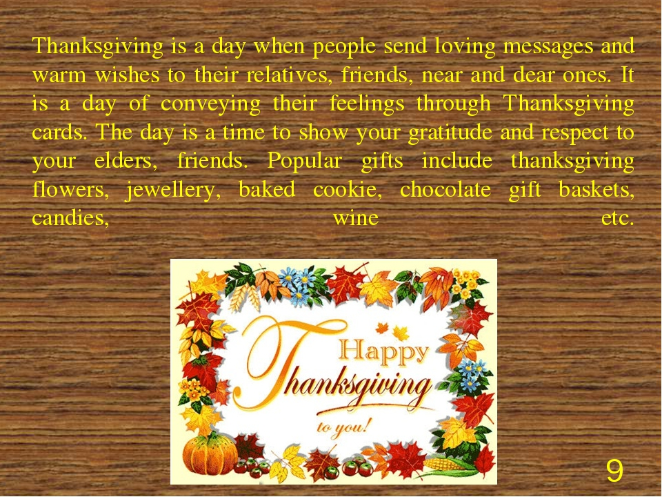 Thanksgiving is a day when people send loving messages and warm wishes to th...