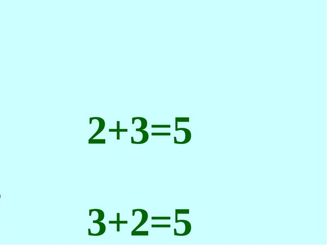 2+3=5 3+2=5