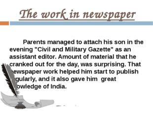 """The work in newspaper Parents managed to attach his son in the evening """"Civil"""