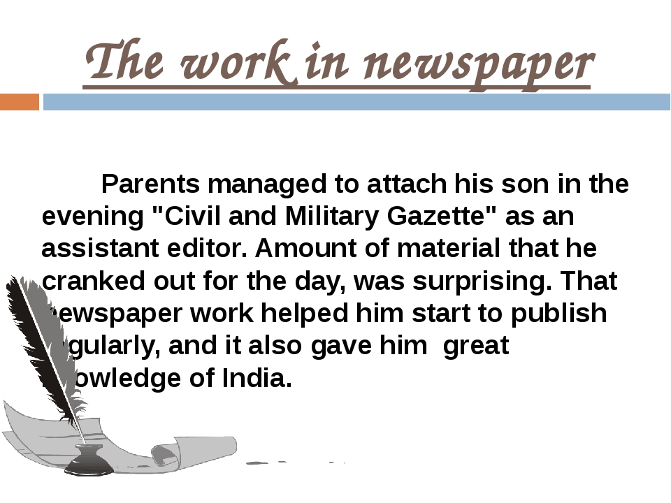 """The work in newspaper Parents managed to attach his son in the evening """"Civil..."""