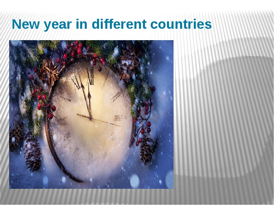 New year in different countries Pereverzeva A.V.