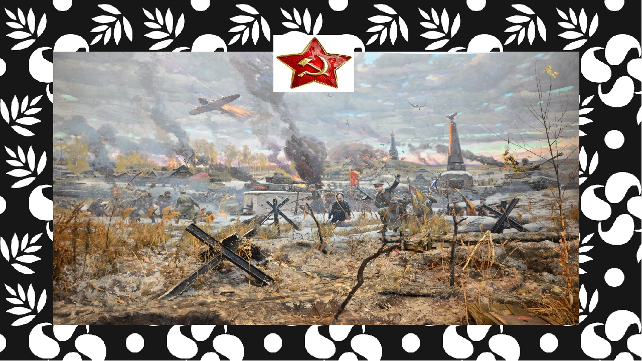 К 70 летию битвы под москвой открытки