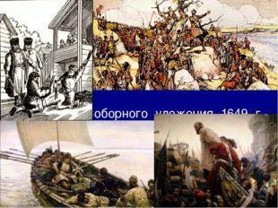 Только за 20 лет (1675-1695) в ходе массовых самосожжений погибло до 20 тысяч