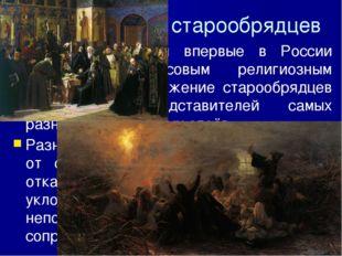 В июне 1632 г. Земский собор принял решение начать войну с западным соседом з