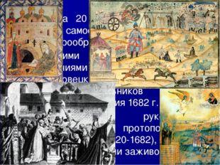 По этому миру Россия возвращала все занятые в ходе войны земли, а Владислав