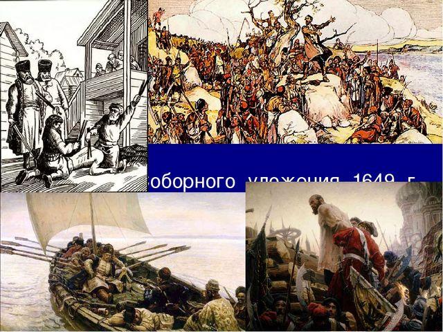 Только за 20 лет (1675-1695) в ходе массовых самосожжений погибло до 20 тысяч...