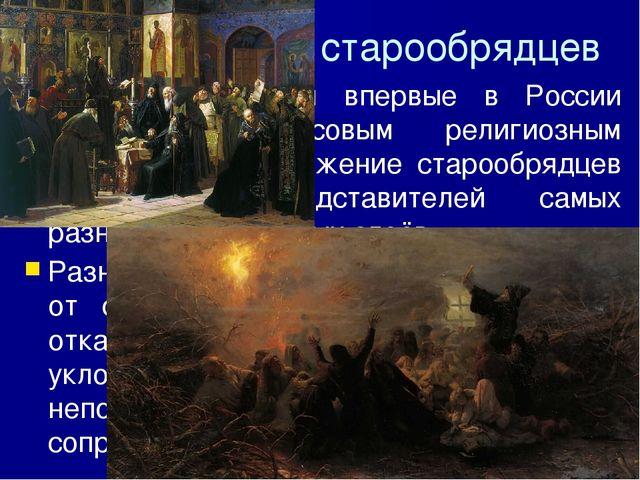 В июне 1632 г. Земский собор принял решение начать войну с западным соседом з...