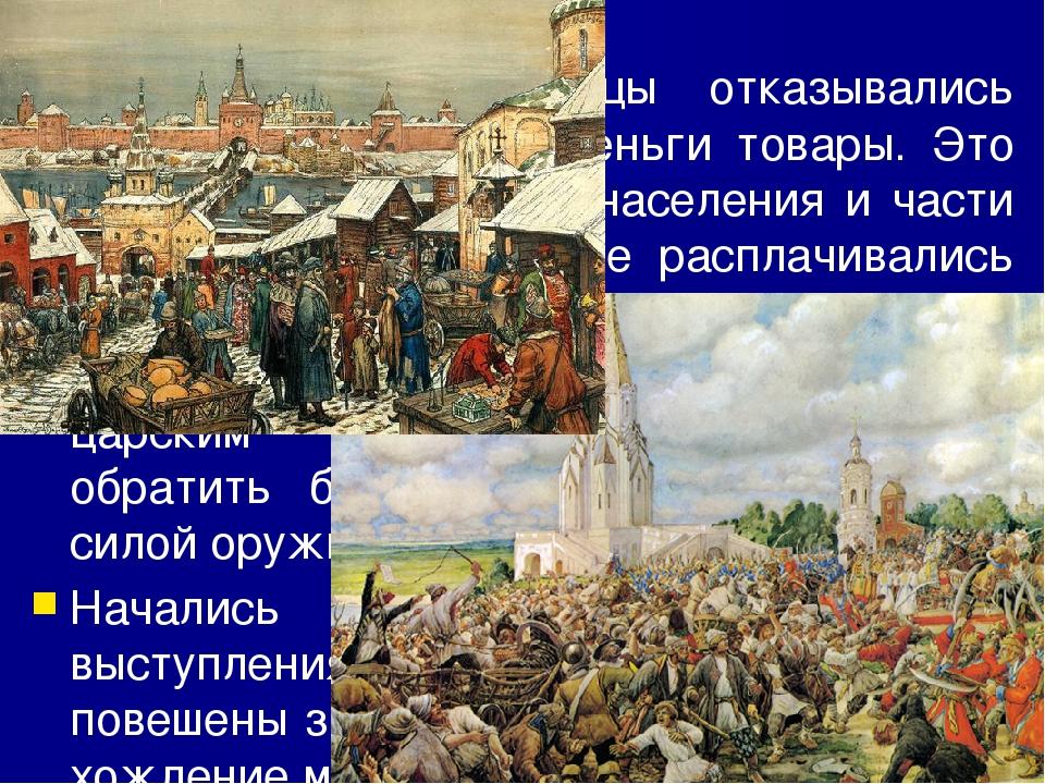 3. Восстание Степана Разина Самым крупным народным выступлением XVII в. стало...