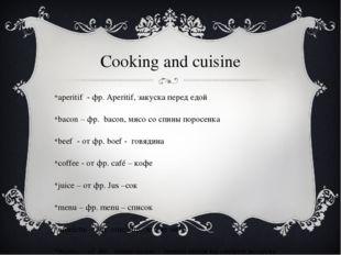 Cooking and cuisine aperitif - фр. Aperitif, закуска перед едой bacon – фр. b