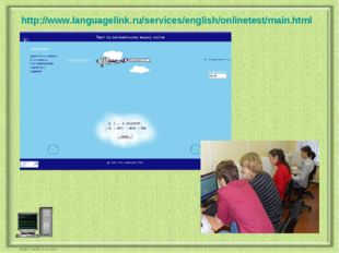 http://www.languagelink.ru/services/english/onlinetest/main.html