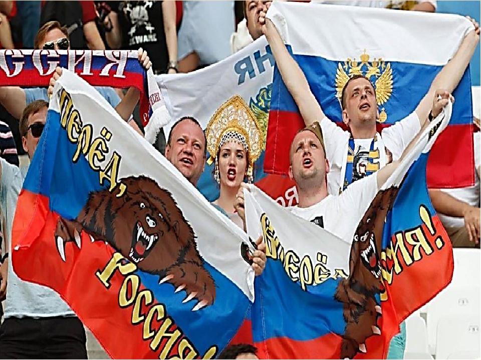 учёте, проблем фото россия вперед с нерусскими что продумывание интерьера