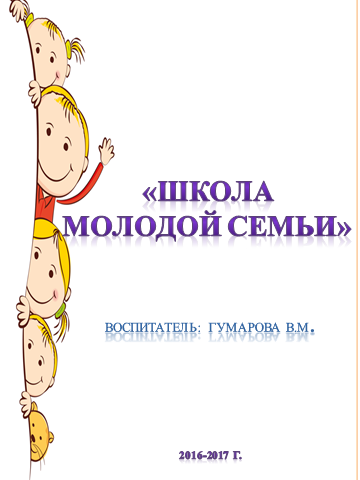 hello_html_m4041ab4d.png