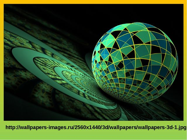 http://wallpapers-images.ru/2560x1440/3d/wallpapers/wallpapers-3d-1.jpg