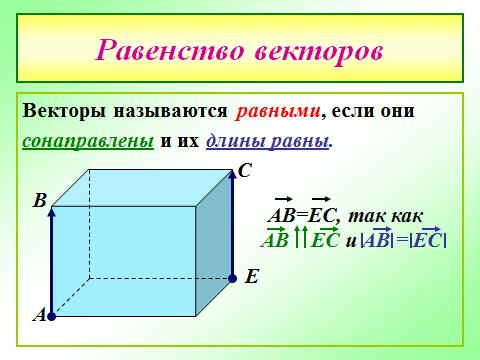 hello_html_14da50bd.png