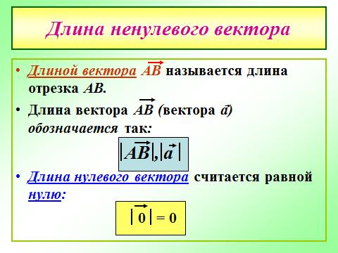 hello_html_61fd0f2c.png