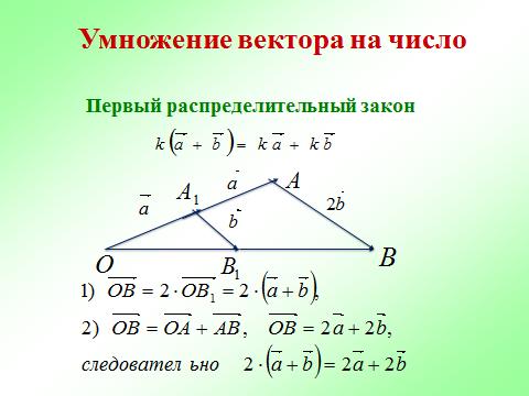 hello_html_71cd5492.png