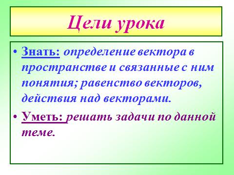 hello_html_m47f89aa6.png