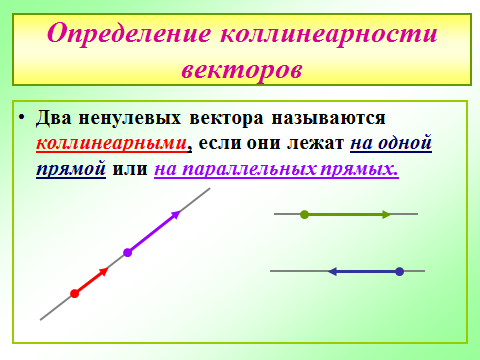 hello_html_m75d687a9.png