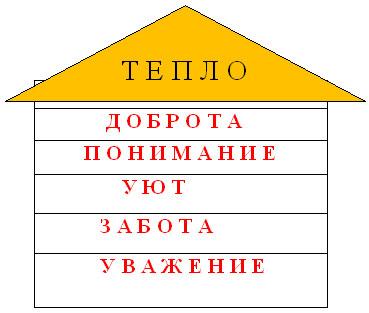 hello_html_m635ec7b2.jpg