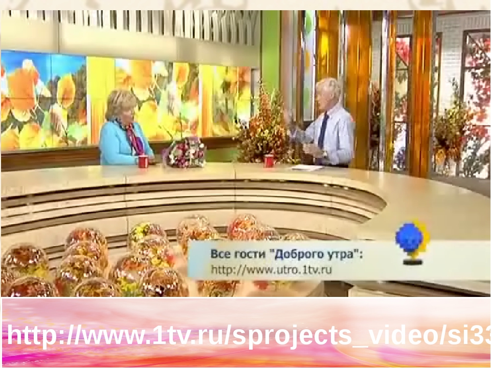 http://www.1tv.ru/sprojects_video/si33/p37698