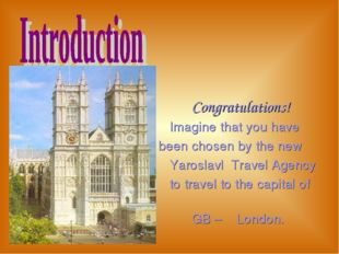 Congratulations! Imagine that you have been chosen by the new Yaroslavl Trav