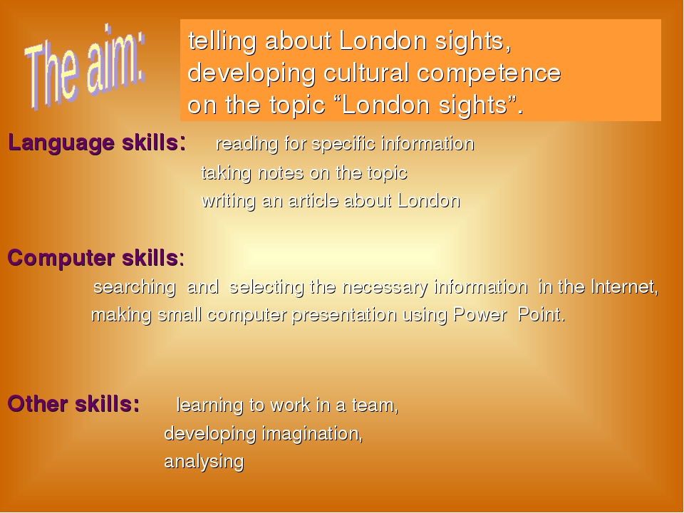 "telling about London sights, developing cultural competence on the topic ""Lon..."