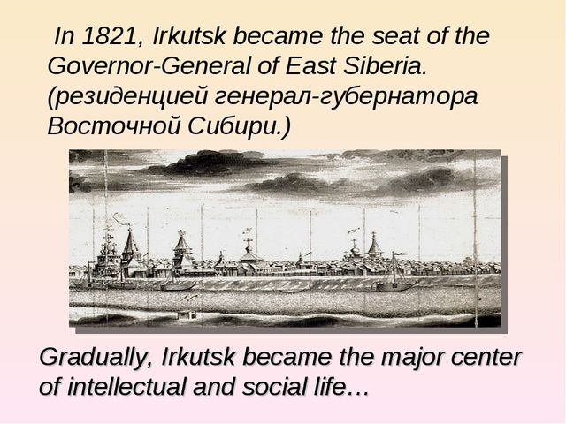 In 1821, Irkutsk became the seat of the Governor-General of East Siberia. (ре...