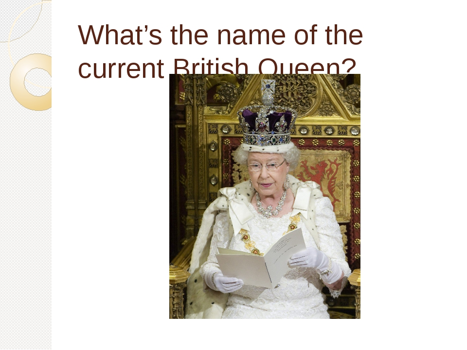 What's the name of the current British Queen?