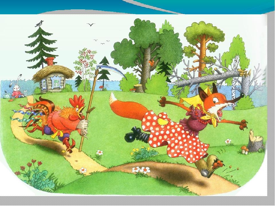 зайцы в русских народных сказках картинки выполняется