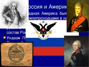 По этому договору было восстановлены свобода мореплавания и рыбной ловли в Бе